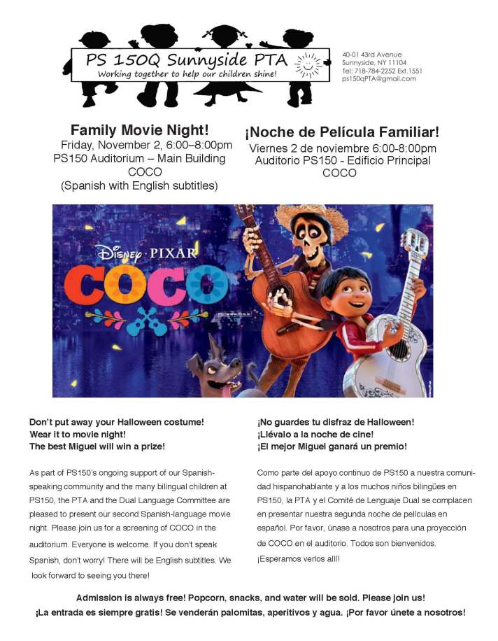 COCO-MovieNight2018_flyer-2-3